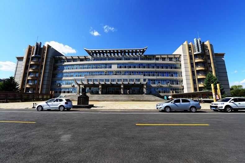 Tòa nhà Xing Chi