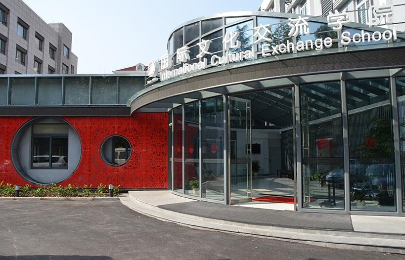 Đại học Donghua (Cơ sở Song Giang)